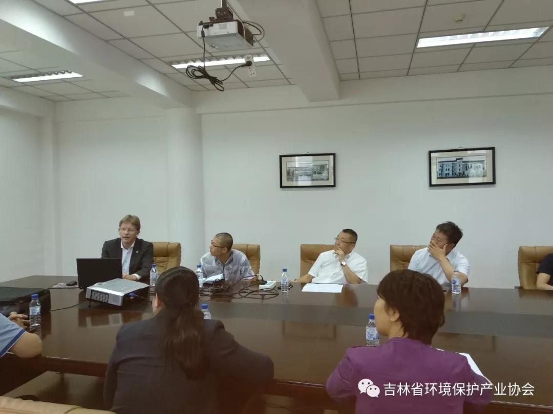 荷兰贸易促进委员会代表及荷兰水务企业联盟主席访问吉林省生态环境厅,吉林省环境保护产业协会出席会议