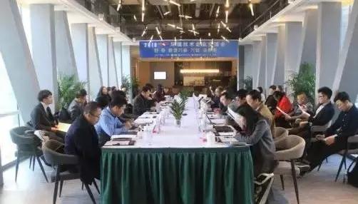 中韩环境技术企业交流对接会议.jpg